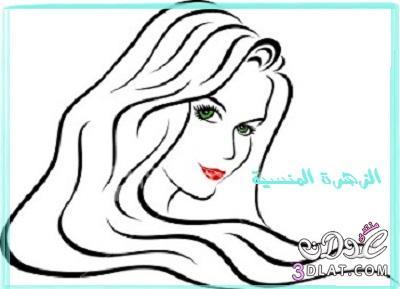 خلطات لتطوبل ونتعيم وتكثيف الشعر 3dlat.com_1396629418