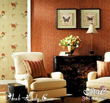 ديكور منزلك أروع الجدران