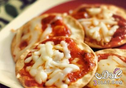 طريقة البيتزا الصغيرة بسهولة