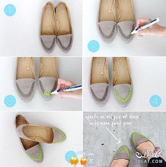 لمسات سحرية على حذائك تجعله على آخر صيحاته 3dlat.com_13972919866