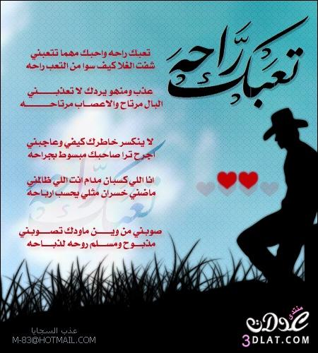 أجمل الاشعار اشعار مصوره, الحب مصور 3dlat.com_1397544613
