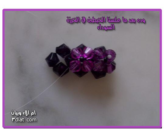 الدرس السابع لدورة الاكسسوارات,عمل خاتم 3 زهرات