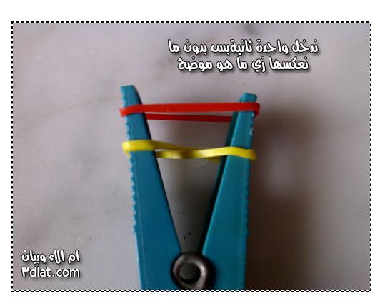 كيفية عمل اسوارة بالتوك المطاطية,من اعمالي طريقة عمل اسوارة مطاطية بالخطوات المص