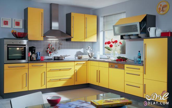 3dlat.com 13993060467 تصميم مطبخ عصري حديث بألوان مودرن