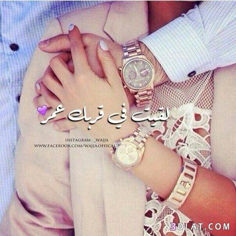 ,أجمل وغرام جميلة ,احلى رومانسية جميلة 3dlat.com_13_18_14a8