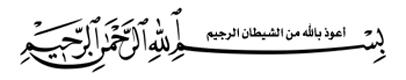 93:94, اقرئي, الكريم, النساء, الورد, اليسير, تكوني, حتى, لا, للقرآن, هاجرة, هذا