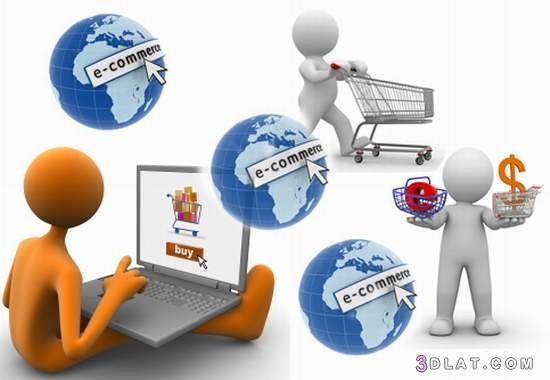 التجارة الإلكترونية 3dlat.com_13_19_5d31