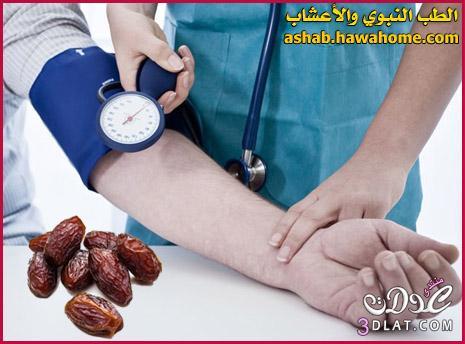 التمر وارتفاع ضغط الدم 3dlat.com_1400244222