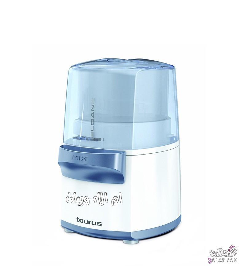 اجهزة كهربائية للمطبخ من taurus,احدث الاجهزة الكهربائية لمطبخك 3dlat.com_1400432865
