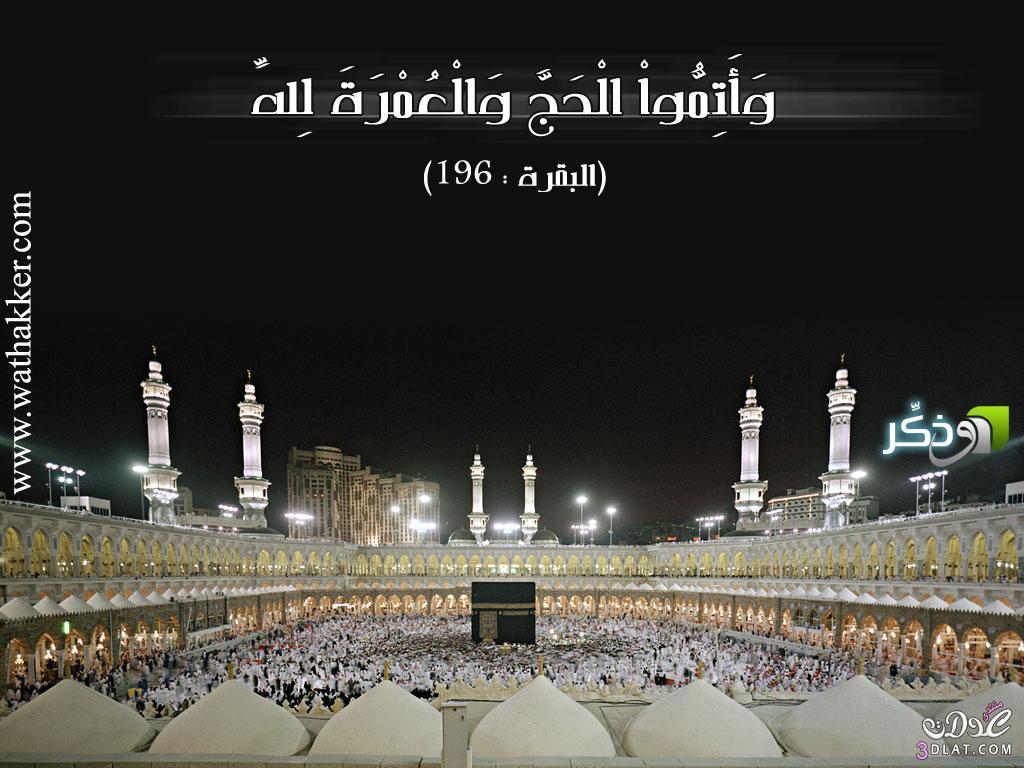 3dlat.com 14004568274 خلفيات اسلامية سبحان الله