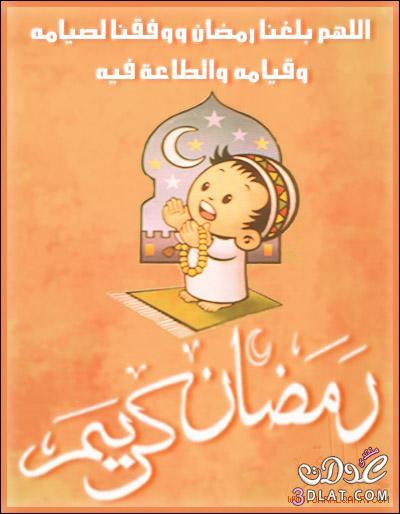 خلفيات فوانيس رمضان 2019 ادعية تهنئة 3dlat.com_1400540385
