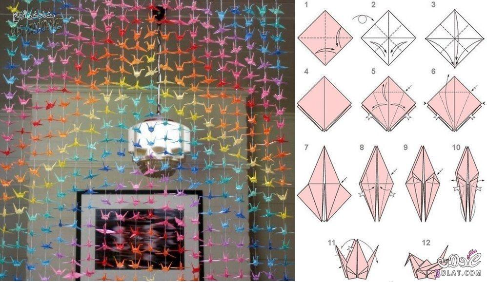 طريقة عمل ستارة ملونة بالورق طريقة حتحبيها يا عدولة 3dlat.com_1400689279