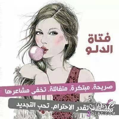 ����� ����� �� ���� 3dlat.com_1400873454