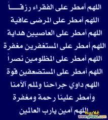 رسائل رمضان 2019 3dlat.com_1401208920