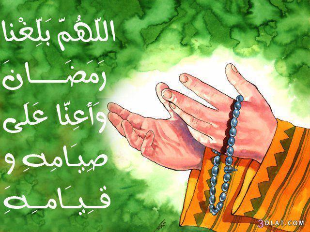 رسايل رمضانية جميلة 3dlat.com_1401209120