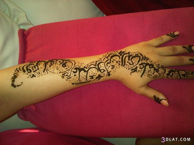 نقوشات كتابات شعرية اجمل رومانسي 3dlat.com_1401365734