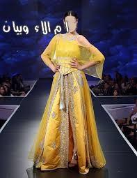 قفاطين مغربية للسهرة,اجدد موديلات اللبسة 3dlat.com_1401399048