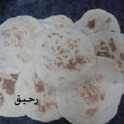 مطبخي] الخبز الشامي البيت ايدي 3dlat.com_1401435880