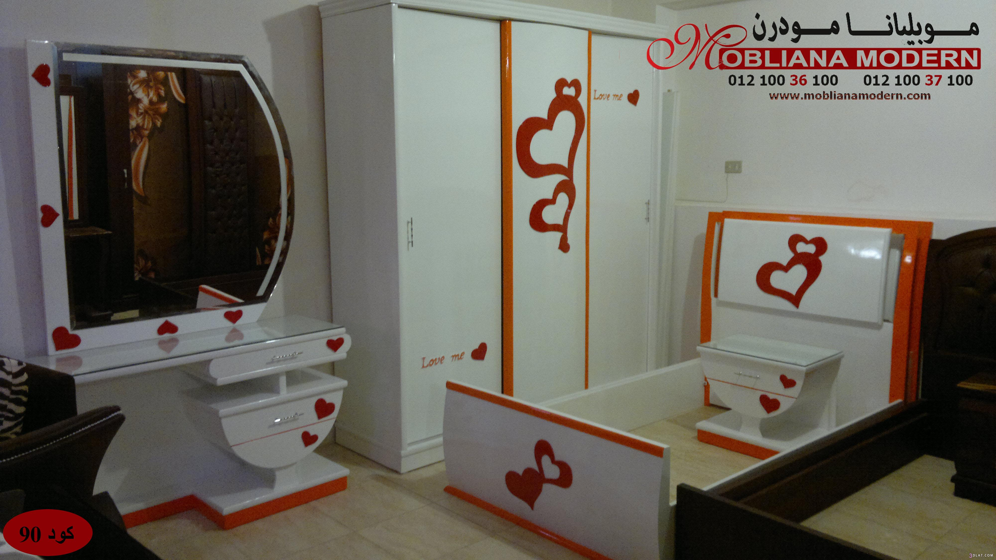غرف نوم اطفال بسريرين دمياط Electrotechniekbouman