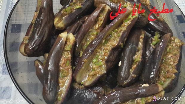 مطبخي] أحلى باذنجان مخلل حتدوقيه 3dlat.com_1403302511