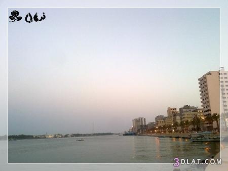 [بعدستي] صور بحر مدنية رشيد صور طبيعية لاحلى بحر صور منوعة بعدستى 3dlat.com_1403357826
