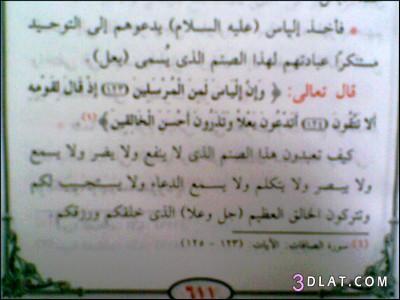 �� ���� ��� �������� � ����� ������ 3dlat.com_1403530515