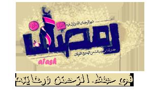 ���� ����� ������(����� �� ����) 3dlat.com_1404268707