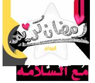 ��� ��� �� ���� ��� ������ �������� 3dlat.com_1404268708