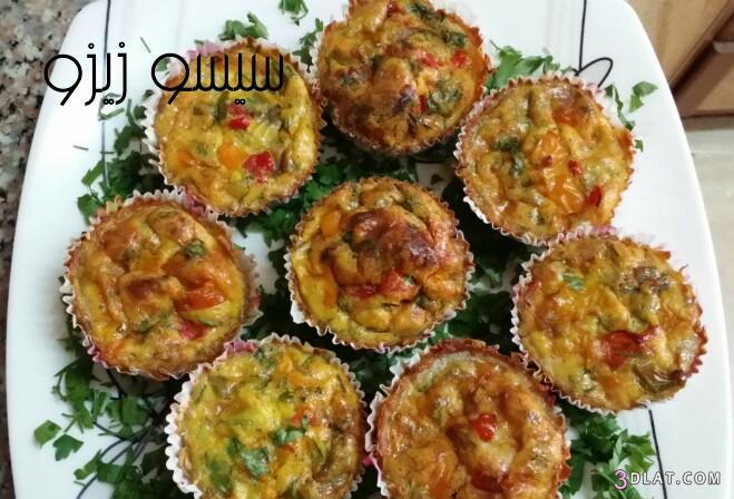 مطبخي] البطاطس بالبيض والخضروات 3dlat.com_1405691642