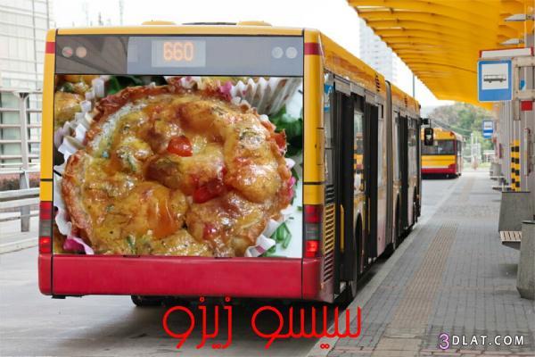 مطبخي] البطاطس بالبيض والخضروات 3dlat.com_1405692562
