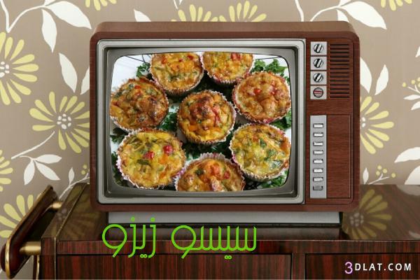مطبخي] البطاطس بالبيض والخضروات 3dlat.com_1405692585