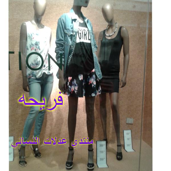 ملابس صيفيه روعه 2014,أحدث كولكشن 3dlat.com_1406736281