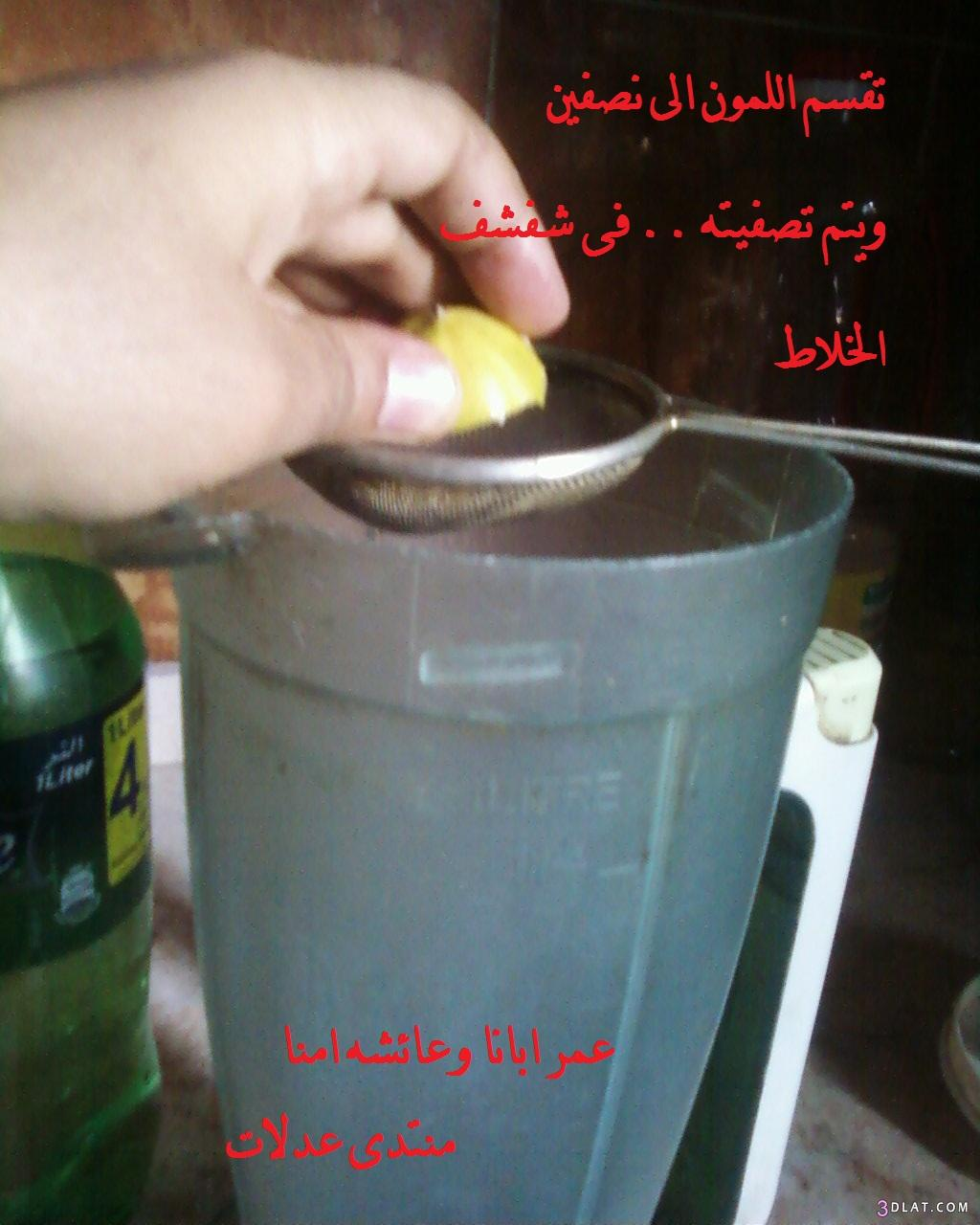 مطبخي] ليمون بالصودا مطبخى طريقه 3dlat.com_1406830751
