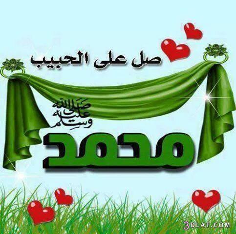 ادعية مصورة بطاقات دينية بالصور دعاء جميل مجموعة من البطاقات الاسلامية ادعية