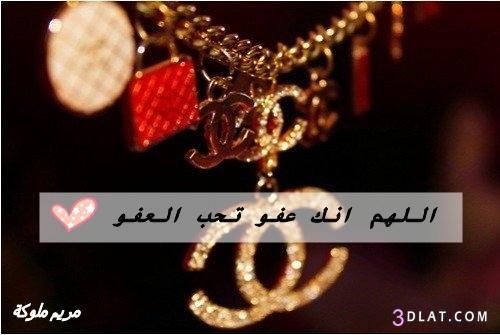 3dlat.com 14068879816 خلفيات اسلامية روحانية