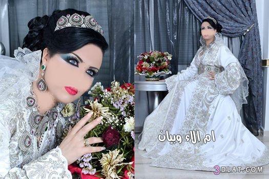 العروس المغربية,احدث زينة للعروس المغربية لموسم 2014-2015 3dlat.com_1406915380