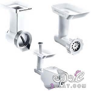 صور ادوات مطبخ. صور ملاعق . صور حلل 3dlat.com_1407263112