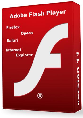 تنزيل برنامج ادوبي فلاش بلاير 11 مجانا