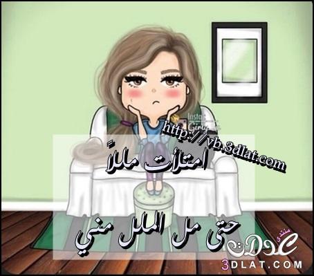 تصميمي رائعة .صور غاية الجمال ومواعظ 3dlat.com_1407580652