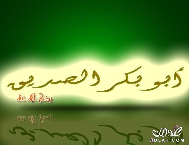 ������ ������ ���� ���� ����� ������� ������ 3dlat.com_1407799377