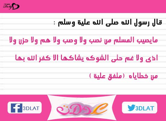 3dlat.com 14080766162 ادعية وصور دينية ليوم الجمعة