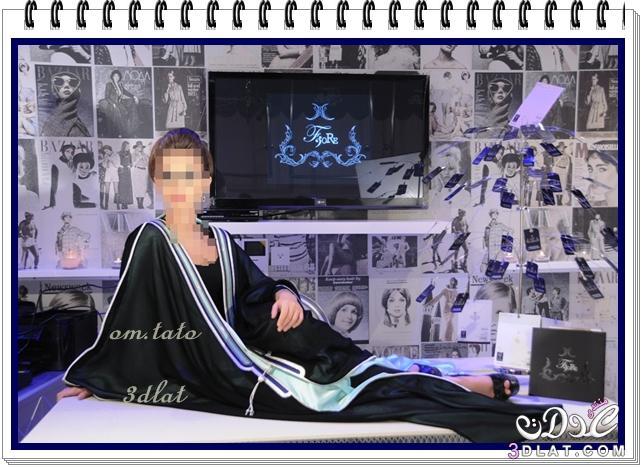 عبايات سعودى تحفه لاميمه عزوز عبايات 3dlat.com_1408478379