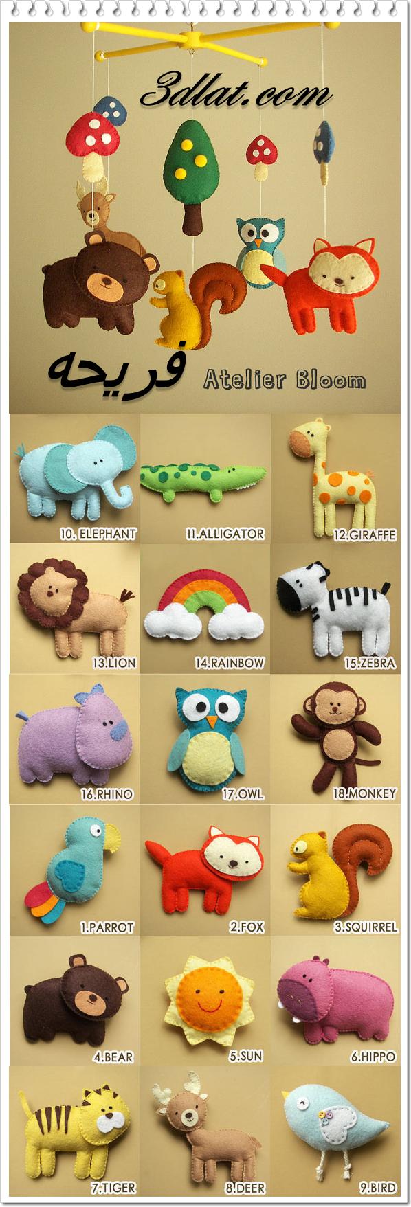 [صور] كيف نصنع علاقات جميله لغرف ألأطفال ,طريقه عمل علاقات من الحيوانات بقماش اللباد 3dlat.com_1409036709