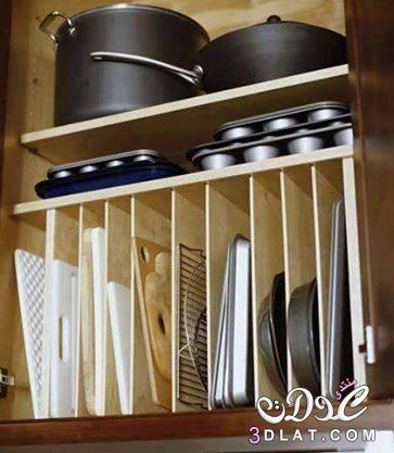 ادوات للمطبخ ... ادوات لتقطيع  الطعام ... ادوات لعدلات وبس 3dlat.com_1410348600