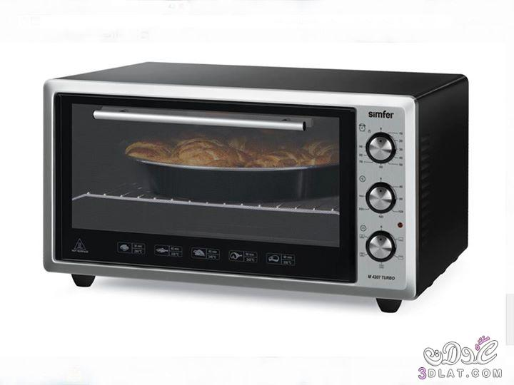ادوات للمطبخ ... ادوات لتطييب الطعام  ... ادوات لعدلات وبس 3dlat.com_1410348660