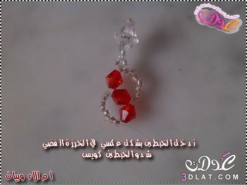[������] ����� 2 �� ������� ������� �� ���� �����������,����� ��� ������ ������ ����� 3dlat.com_1410623467