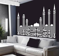 حاجات وحتاجات لكل البنات والهوانم2 3dlat.com_1411081736