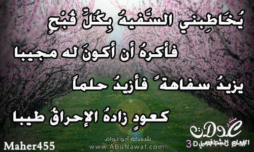 افضل واروع واقوى الحكم 3dlat.com_14128930614