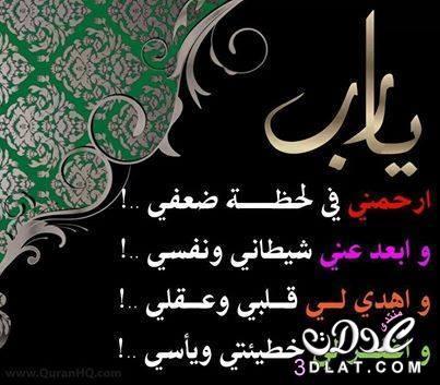 3dlat.com 14135796354 خلفيات اسلامية للاندرويد