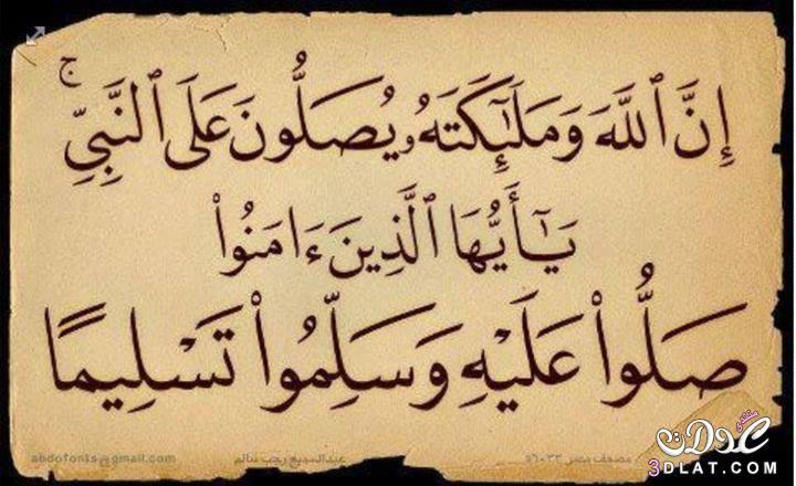 3dlat.com 14135796356 خلفيات اسلامية تحفة